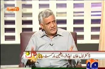 بلوچستان میں آگ اور خون کا کھیل' ذمہ دار کون؟