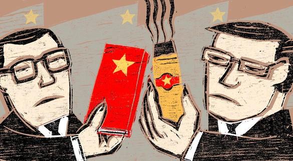 چین: سرمایہ دار یا ''کمیونسٹ''؟