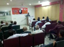 حیدرآباد: ''چے گویرا کی میراث'' کے عنوان سے سیمینار