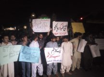 فیصل آباد: قائد اعظم یونیورسٹی میں بلوچ طلبہ پر تشدد کے خلاف احتجاجی مظاہرہ