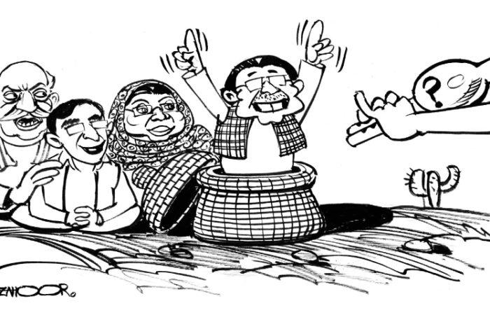 پاکستان پیپلز پارٹی: نظریاتی غداریوں کا سفر پیہم