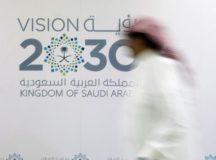سعودی عرب: 'وژن 2030ء' اور غیر ملکی محنت کش