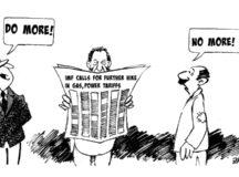 حکومتیں بدلنے سے نظام نہیں بدلتے!