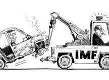 گھمبیر بحران میں گھِرا 'نیا پاکستان'