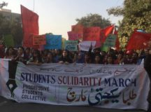 لاہور: مفت تعلیم اور طلبہ یونین کی بحالی کیلئے 'طلبہ یکجہتی مارچ' میں سینکڑوں نوجوانوں کی شرکت