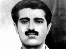 مقبول بٹ شہید: جدوجہد آزادی کا بے لوث سپاہی