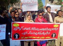 مظفرآباد یونیورسٹی میں پولیس گردی کے خلاف طلبہ یکجہتی کا شاندار مظاہرہ