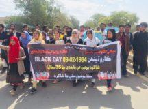 حیدرآباد: طلبہ یونین پر پابندی کے خلاف احتجاج