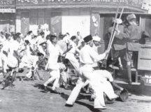فروری 1946ء کی گمنام بغاوت