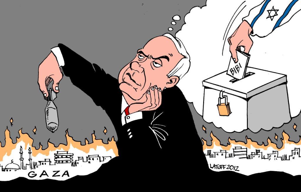 صیہونی ریاست کے انتخابات