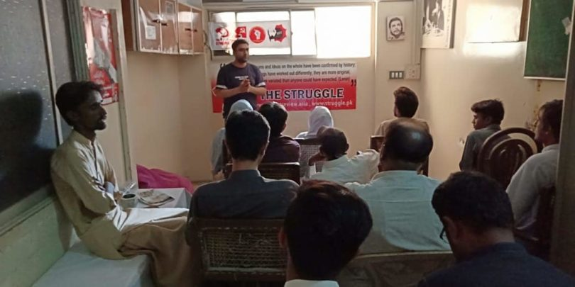 حیدرآباد میں ایک روزہ مارکسی سکول
