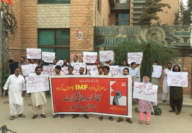 کوئٹہ: آئی ایم ایف کے مرتب کردہ وفاقی بجٹ کے خلاف مظاہرہ