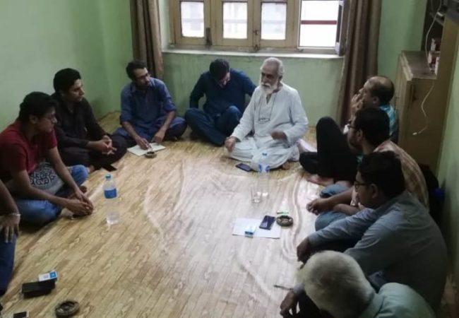 لاہور میں ایک روزہ مارکسی سکول