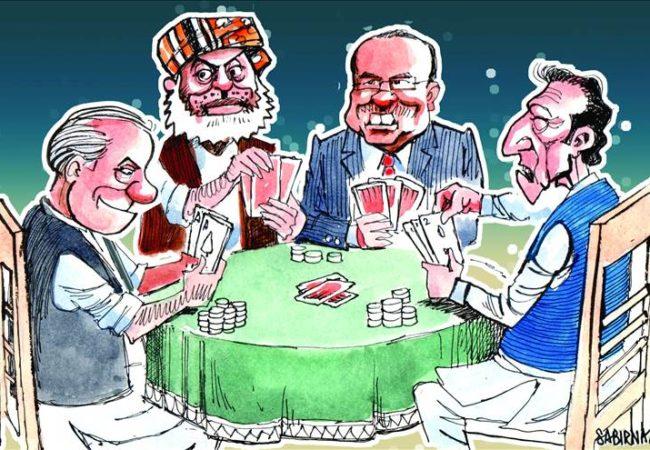 کٹھ پتلی سیاست کے کھیل !