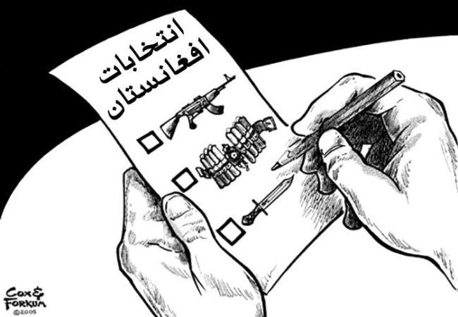 افغانستان: سامراجی اکھاڑے میں انتخابات کا کھلواڑ!