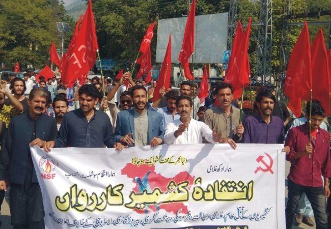 """مظفرآباد: """"انقلاب کشمیر کانفرنس"""" کا انعقاد"""