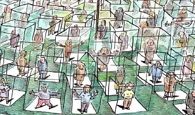 آئیسولیشن اور سماجی فاصلہ