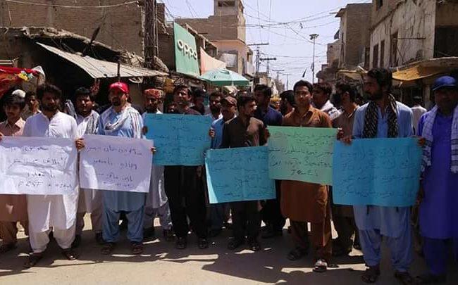 کے این شاہ میں آن لائن کلاسز کے خلاف احتجاج