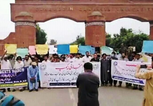 ملتان: آن لائن کلاسز اور بلوچ و پشتون طلبہ کی حق تلفی کے خلاف احتجاج