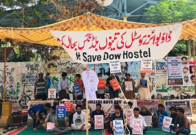 کراچی: ڈاؤ میڈیکل کالج کے طلبہ کا بھوک ہڑتالی کیمپ