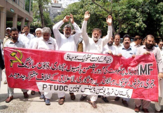 آل پاکستان ایمپلائز' پنشنرز اینڈ لیبر تحریک: آﺅ کہ کوئی خواب بنیں!