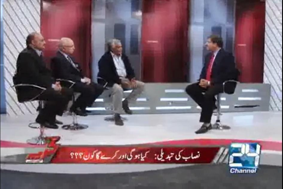 ''نظریہ پاکستان'' اور نصاب تعلیم