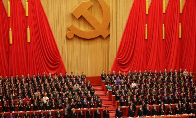 چین: دھنوانوں کی ''کمیونسٹ پارٹی''