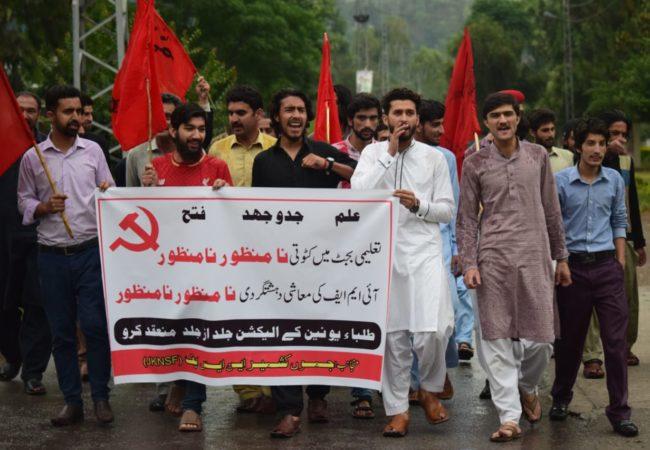 مظفرآباد: جامعہ کشمیر میں 'عزمِ سوشلسٹ انقلاب کنونشن' کا انعقاد