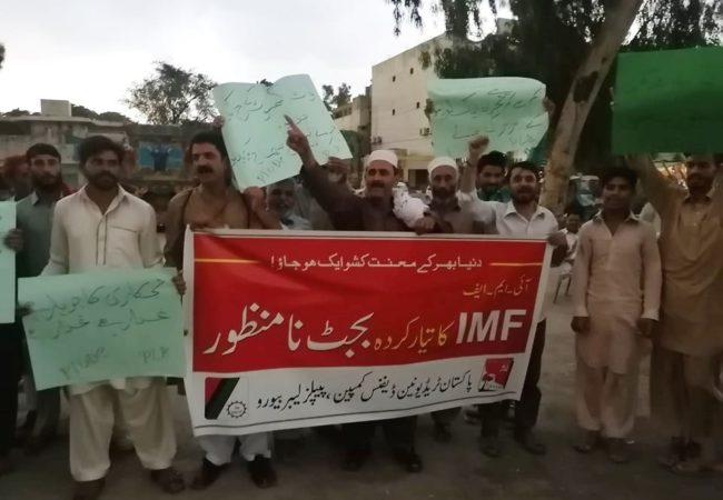 حسن ابدال میں عوام دشمن بجٹ کے خلاف احتجاجی مظاہرہ