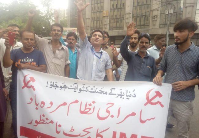 کراچی میں عوام دشمن بجٹ کے خلاف احتجاجی مظاہرہ