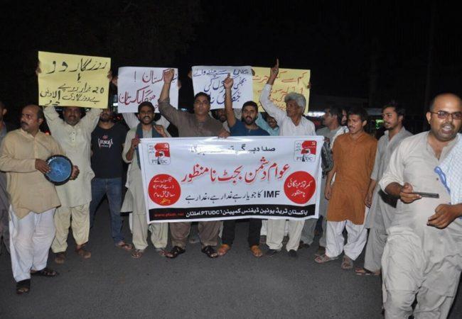 ملتان میں عوام دشمن بجٹ کے خلاف احتجاجی مظاہرہ