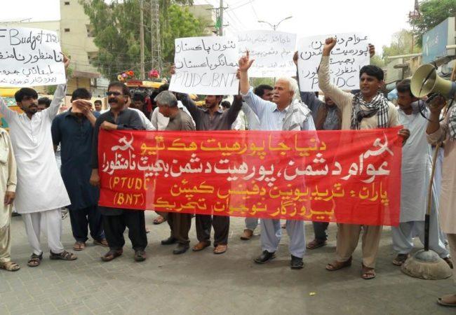 دادو میں عوام دشمن بجٹ کے خلاف احتجاجی مظاہرہ