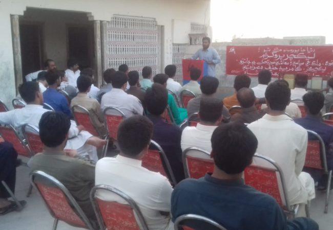 پاکستان کی معاشی و سیاسی صورتحال پر کے این شاہ میں لیکچر پروگرام