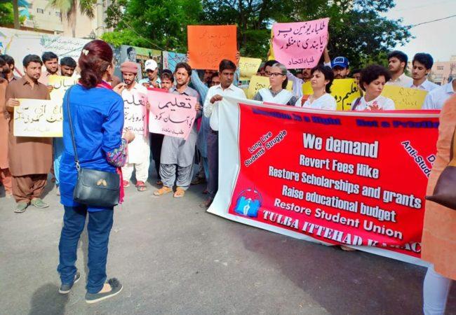 کراچی:طلبہ اتحاد کا تعلیمی بجٹ میں کٹوتیوں اور فیسوں میں اضافے کے خلاف احتجاج