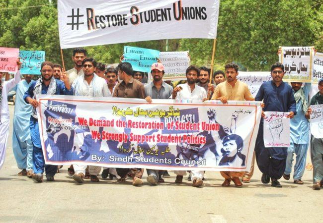 طلبہ یونین کی بحالی کیلئے'سندھ سٹوڈنٹس کونسل' کے احتجاجی مظاہرے
