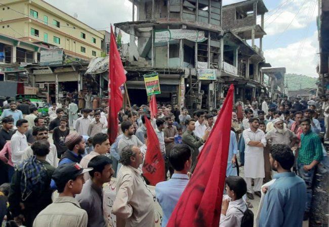 جموں کشمیر نیشنل سٹوڈنٹس فیڈریشن کے زیر اہتمام آرٹیکل 370 کی منسوخی پر مختلف شہروں میں مظاہرے