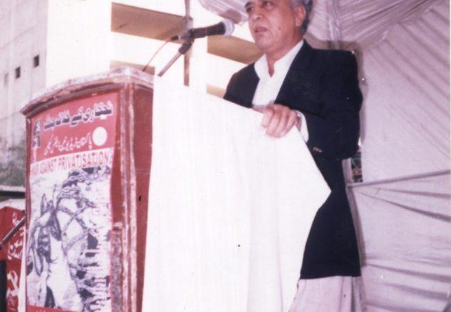 انقلابی رہنما کامریڈ علی یاور کو سرخ سلام