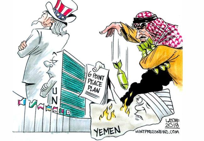 یمن: مشرق وسطیٰ کا رستا ہوا زخم
