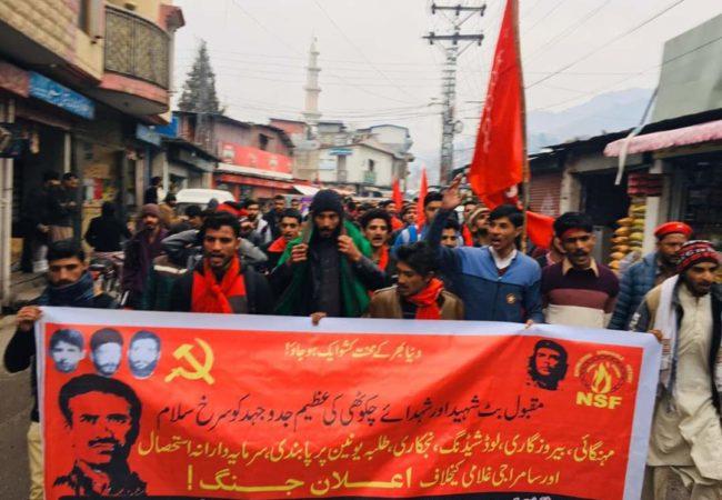 جموں کشمیر نیشنل سٹوڈنٹس فیڈریشن کے زیر اہتمام مقبول بٹ شہید اور شہدائے چکوٹھی کے یوم شہادت کی دس سے زائد تقریبات