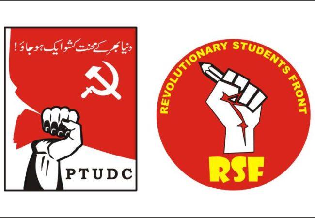 کرونا وائرس کی وبا: انقلابی طلبہ محاذ (RSF) اور پاکستان ٹریڈ یونین ڈیفنس کمپئین (PTUDC) کا مشترکہ اعلامیہ