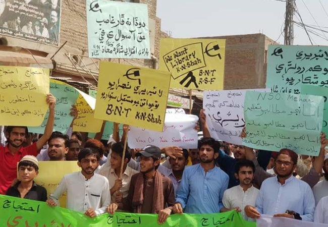 خیر پور ناتھن شاہ: وفا ناتھن شاہی لائبریری کے کام کو مکمل کرنے کے لیے احتجاجی مظاہرہ