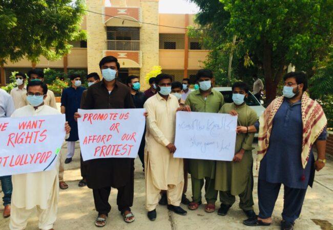 کراچی: شہید ذوالفقار علی بھٹو لا کالج کے طلبہ کا احتجاجی مظاہرہ