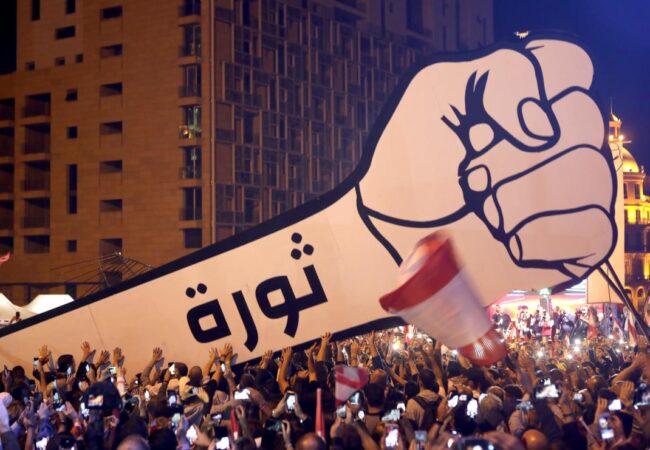 لبنان تاریخ کے دوراہے پر …