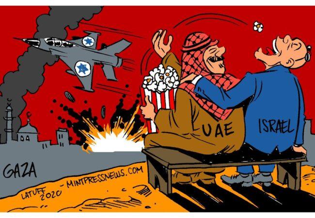 اسرائیل' عرب امارات معاہدہ: ظلم رہے اور امن بھی ہو؟