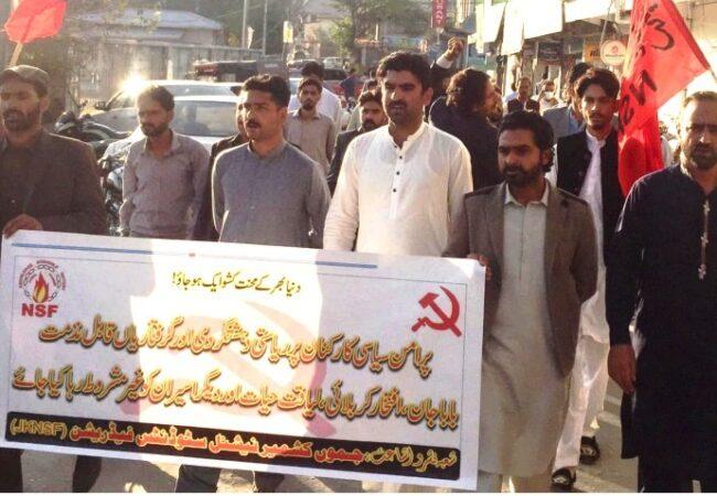 راولاکوٹ: اوورسیز ساتھیوں کے اعزاز میں استقبالیہ تقریب اور سیاسی قیدیوں کی رہائی کیلئے احتجاجی ریلی کا انعقاد