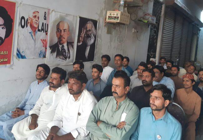 بھان سید آباد: بالشویک انقلاب کی سالگرہ کے حوالے سے تقریب کا انعقاد