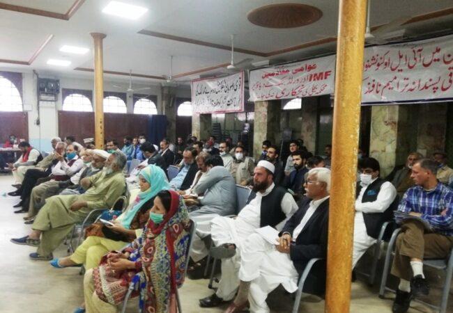 لاہور: 'بالشویک انقلاب کے 103 سال اور طلبہ و مزدور تحریک کے فرائض' کے عنوان سے سیمینار کا انعقاد