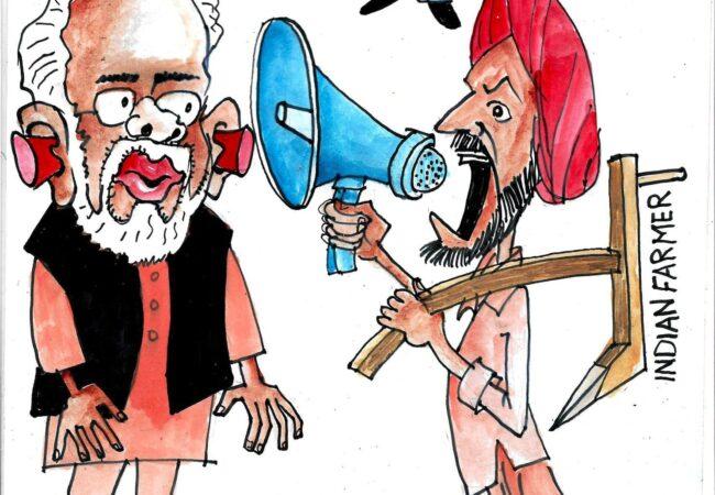 """مودی کی نیو لبرل پالیسیوں کے خلاف """"بھارت بند"""""""