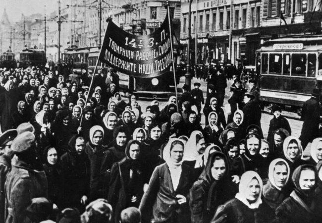 انقلابِ روس اور خواتین کی جدوجہد