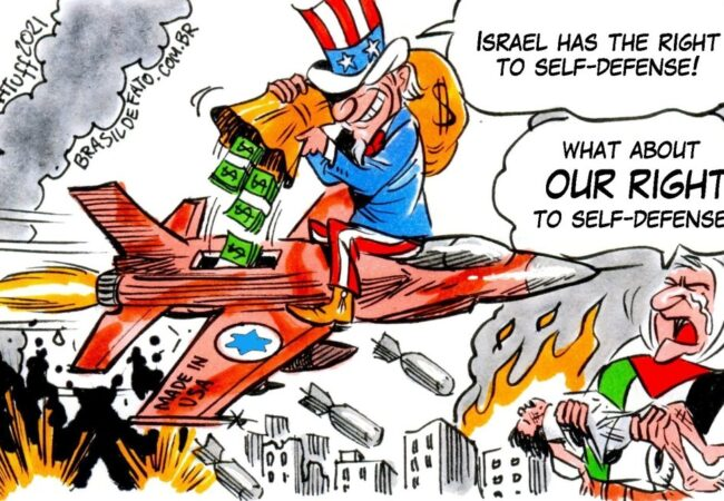 اسرائیل: مشرق وسطیٰ میں امریکی مفادات کا رکھوالا